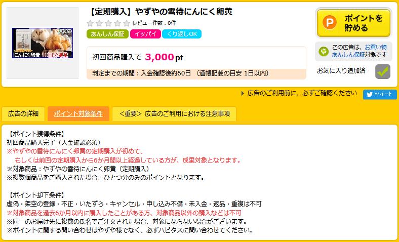 f:id:asahikoki:20160812150932p:plain