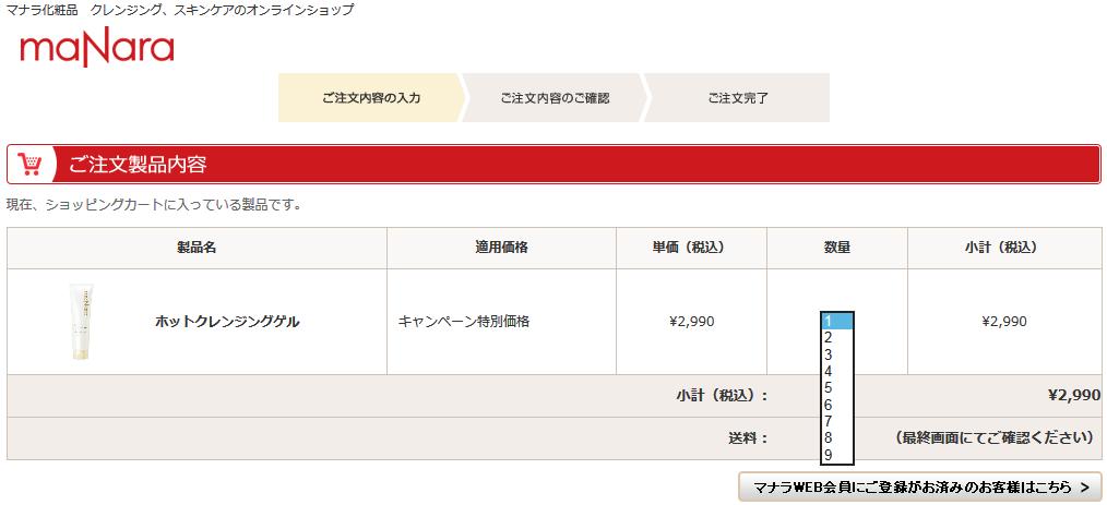 f:id:asahikoki:20160825102111p:plain