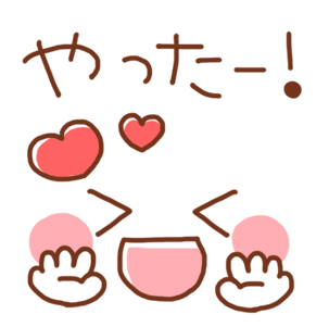 f:id:asahikoki:20170510135817p:plain
