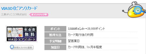 f:id:asahikoki:20170525125300p:plain