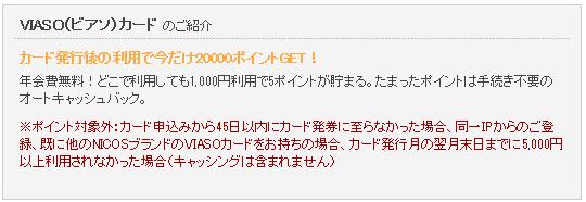 f:id:asahikoki:20170525125727p:plain