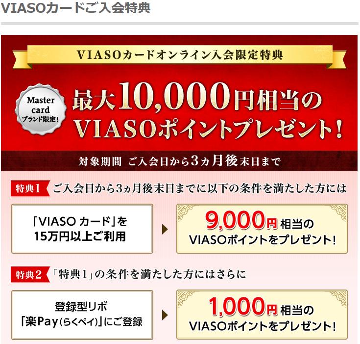 f:id:asahikoki:20170525130131p:plain