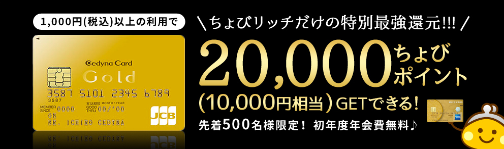 f:id:asahikoki:20170605090918p:plain