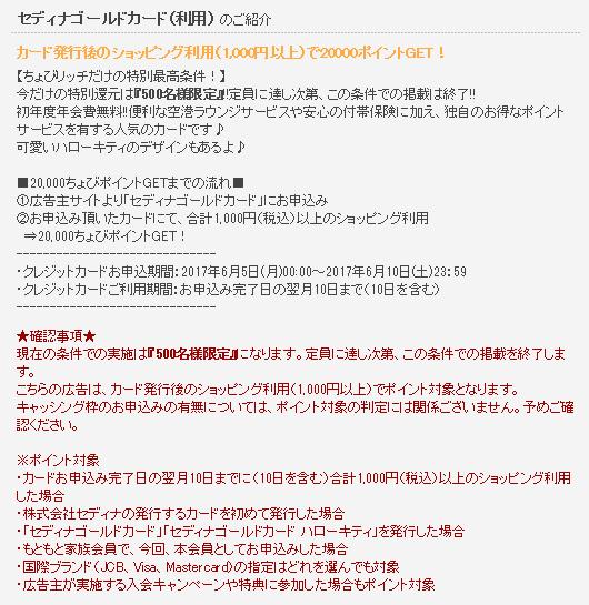 f:id:asahikoki:20170605091221p:plain