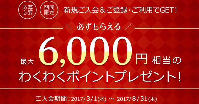 f:id:asahikoki:20170605092326p:plain