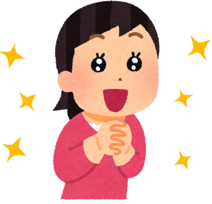 f:id:asahikoki:20170606154102p:plain