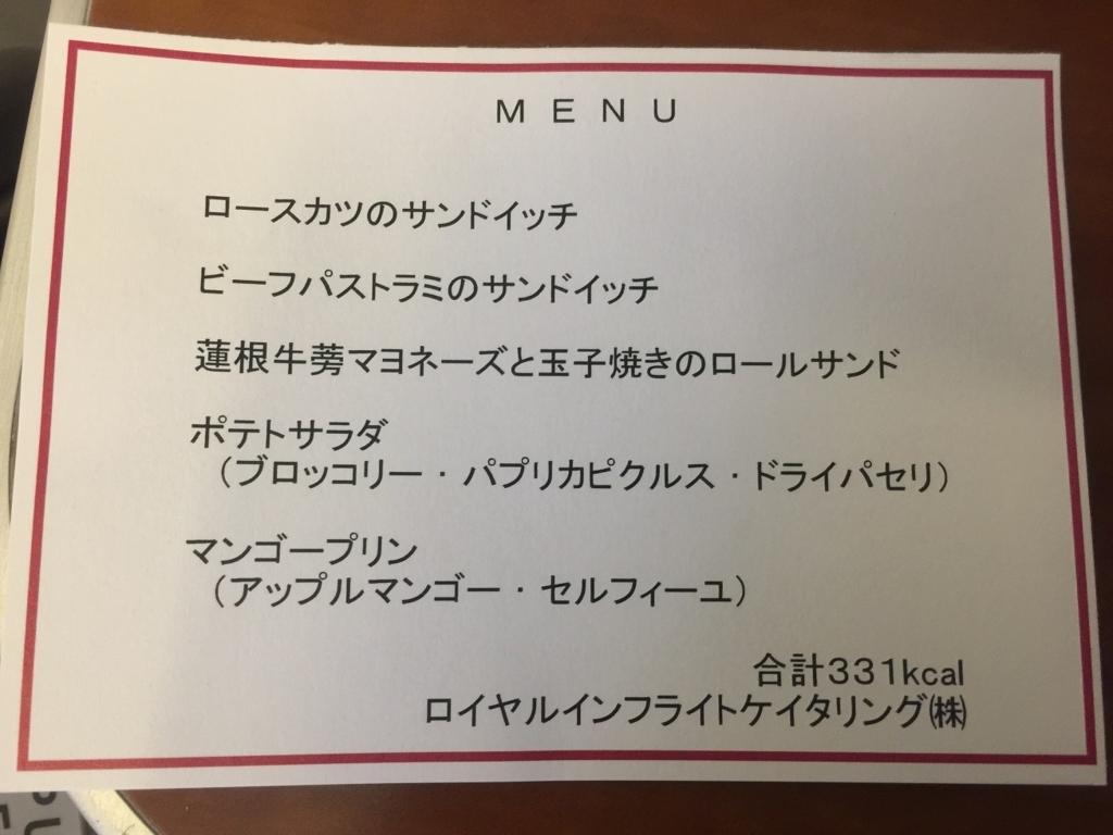 f:id:asahikoki:20180203151138j:plain