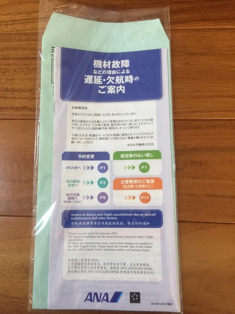 f:id:asahikoki:20180203155234j:plain