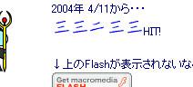 f:id:asahiufo:20051206212333j:image