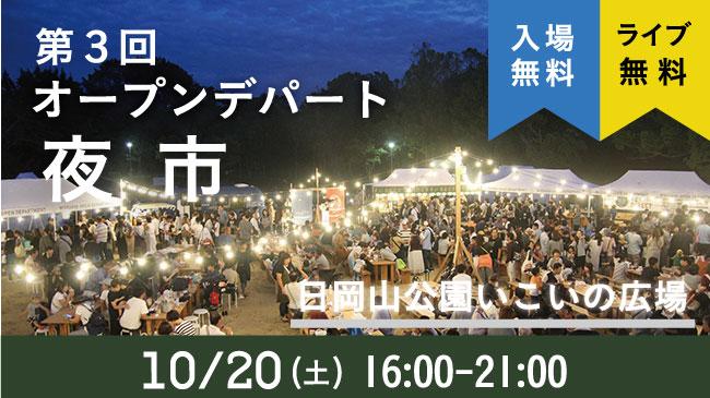 f:id:asaichi634:20181012133142j:plain