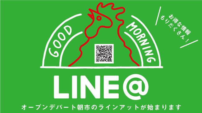 f:id:asaichi634:20181017171739j:plain