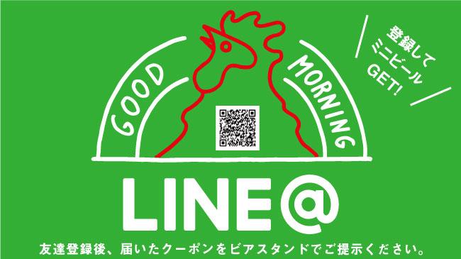 f:id:asaichi634:20181017173910j:plain