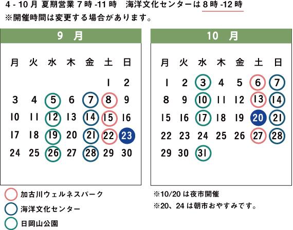 f:id:asaichi634:20181018144909j:plain