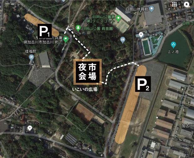 f:id:asaichi634:20181019174235j:plain