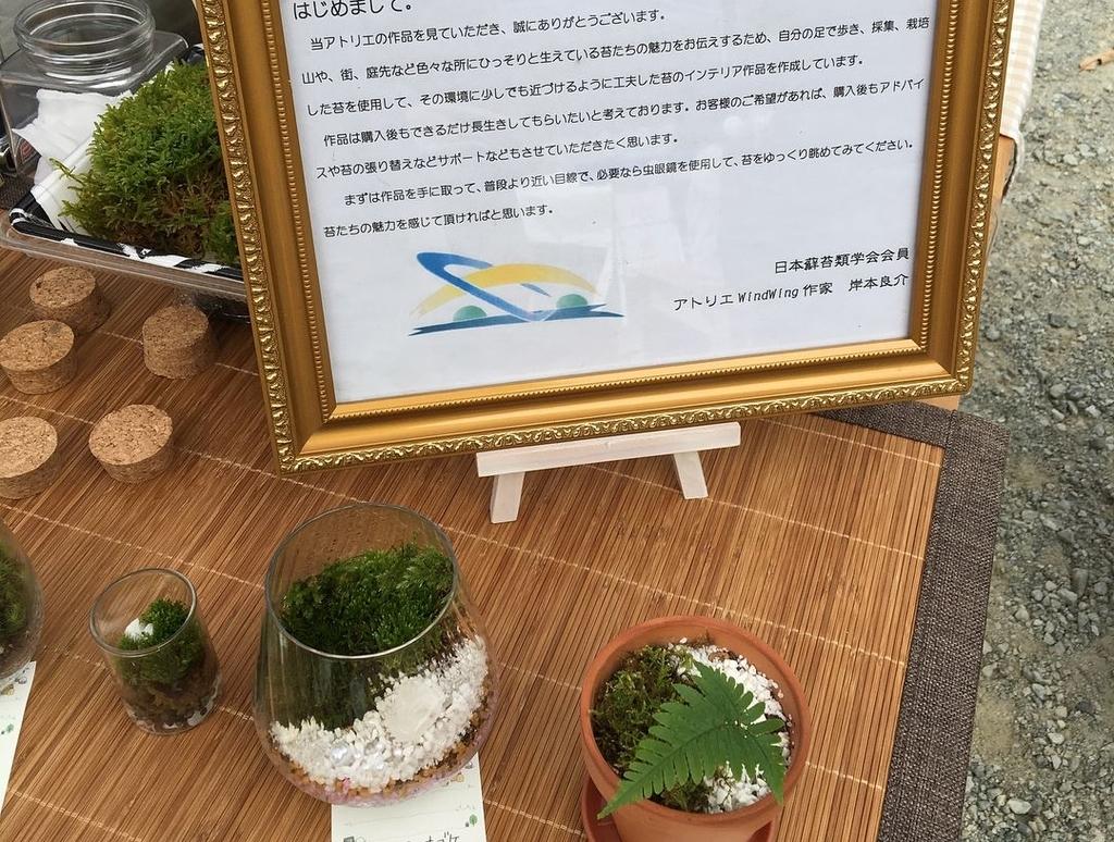 f:id:asaichi634:20181021182011j:plain