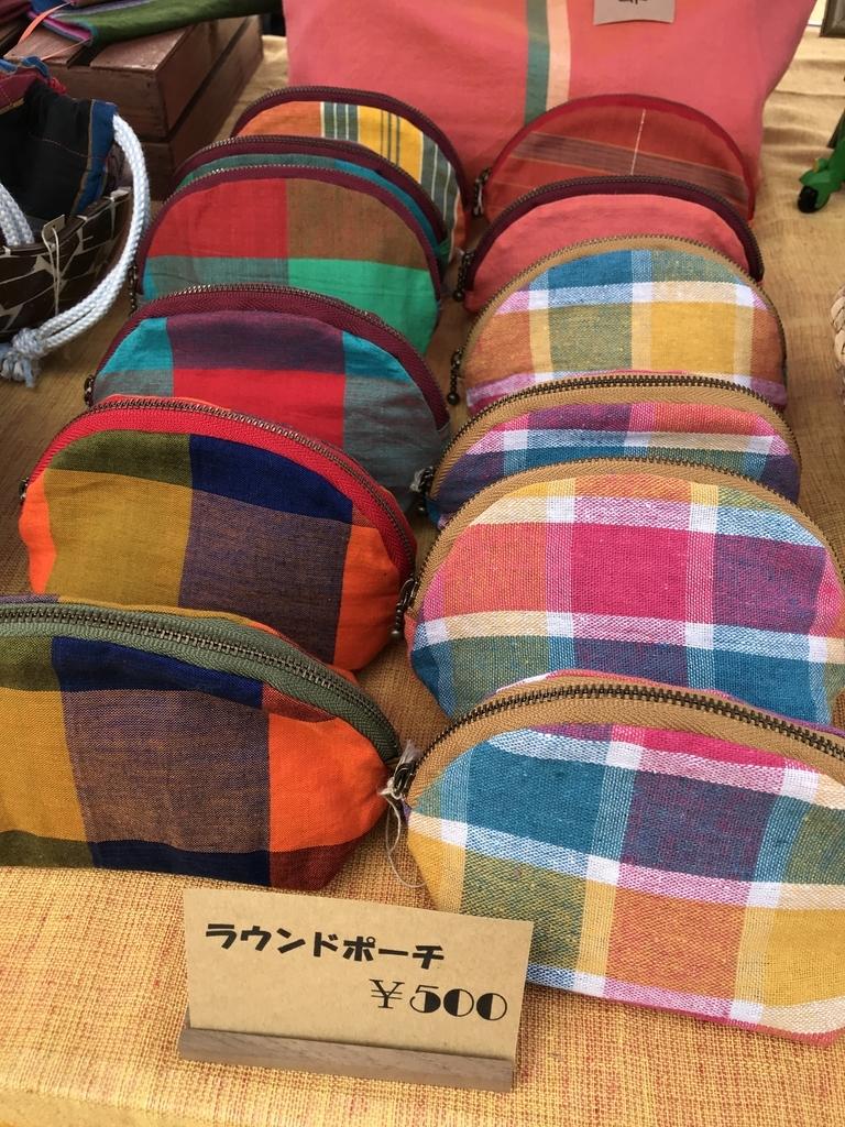 f:id:asaichi634:20181021210942j:plain
