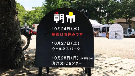 f:id:asaichi634:20181022120336j:plain