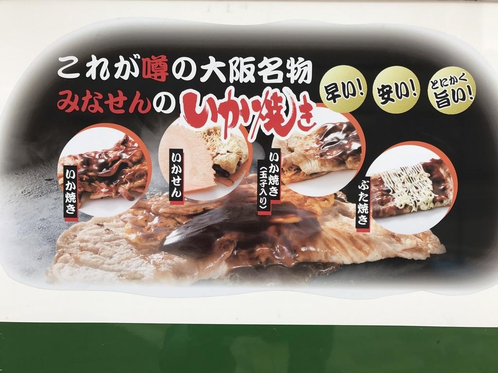 f:id:asaichi634:20181029115147j:plain