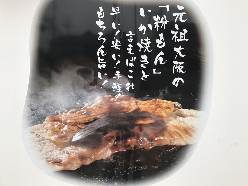 f:id:asaichi634:20181029115215j:plain
