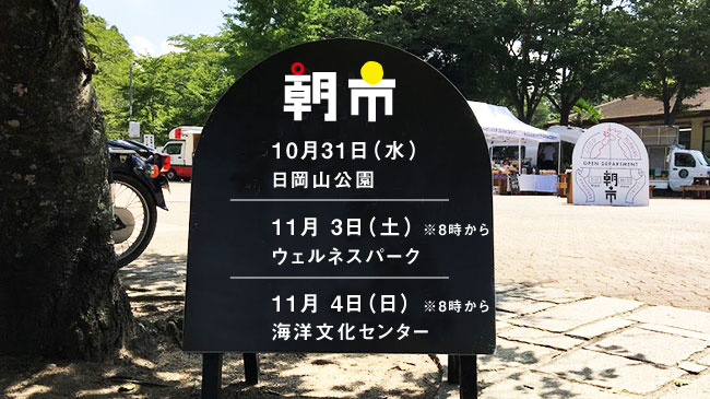 f:id:asaichi634:20181030145706j:plain