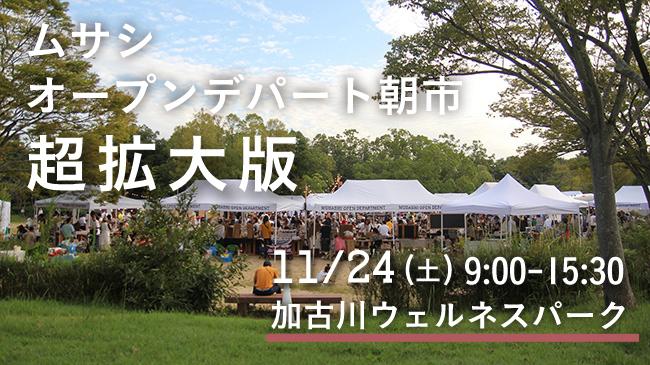 f:id:asaichi634:20181103140354j:plain
