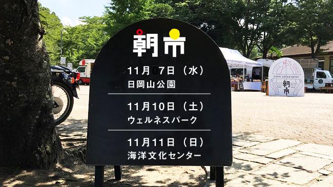 f:id:asaichi634:20181105110052j:plain
