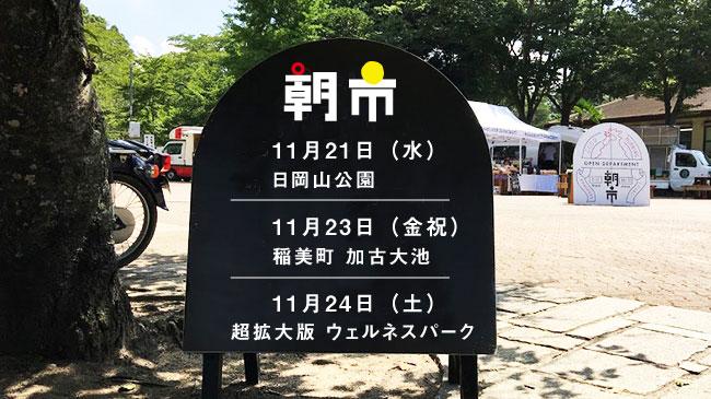f:id:asaichi634:20181119110204j:plain