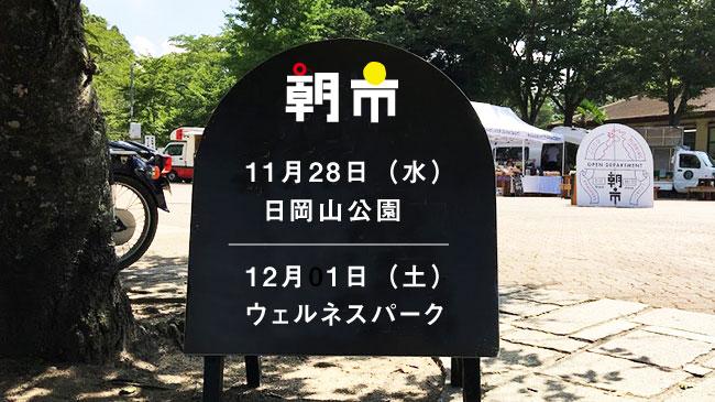f:id:asaichi634:20181126110136j:plain