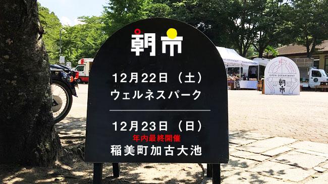 f:id:asaichi634:20181210114915j:plain