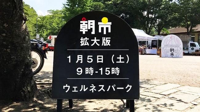 f:id:asaichi634:20181217111434j:plain
