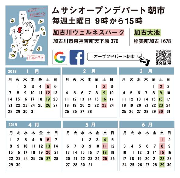 f:id:asaichi634:20190207143127j:plain