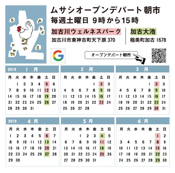 f:id:asaichi634:20190208101930j:plain