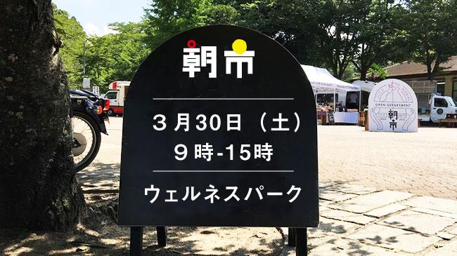 f:id:asaichi634:20190228142155j:plain