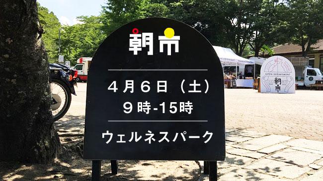 f:id:asaichi634:20190306170219j:plain