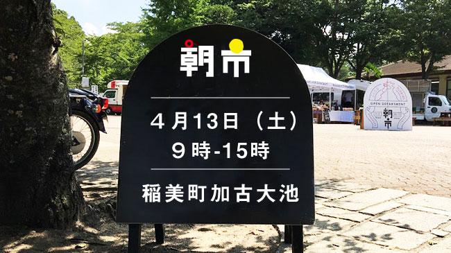 f:id:asaichi634:20190307114414j:plain