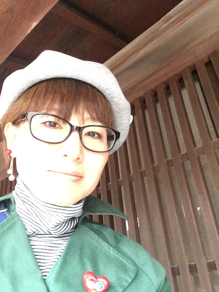 f:id:asaichi634:20190611222412j:plain