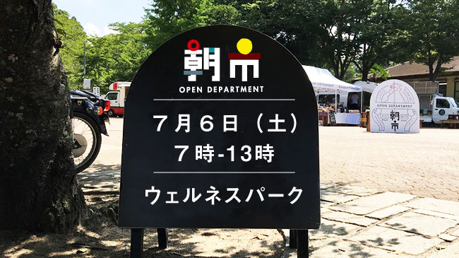f:id:asaichi634:20190624150657j:plain