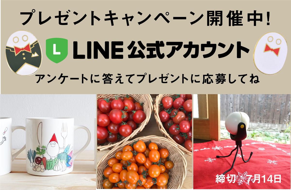 f:id:asaichi634:20190625162904j:plain