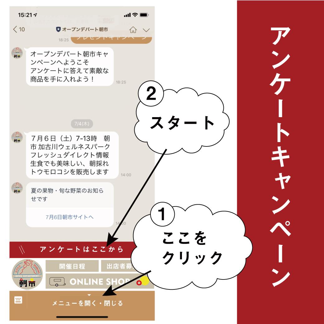 f:id:asaichi634:20190711135138j:plain