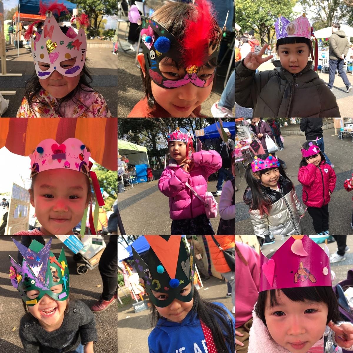 f:id:asaichi634:20190724144712j:plain