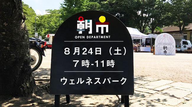 f:id:asaichi634:20190812143826j:plain