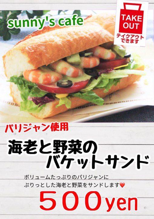 f:id:asaichi634:20190816154455j:plain