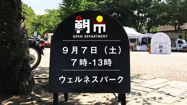 f:id:asaichi634:20190902142831j:plain