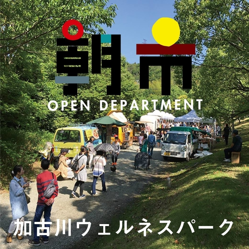 f:id:asaichi634:20190902163046j:plain