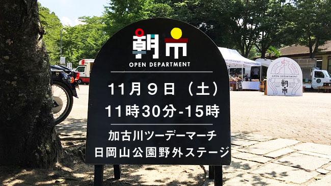 f:id:asaichi634:20191105121107j:plain