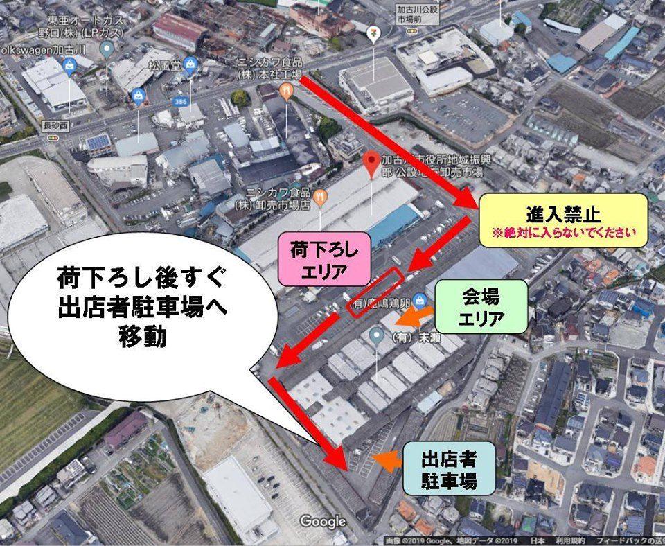 f:id:asaichi634:20191125121934j:plain