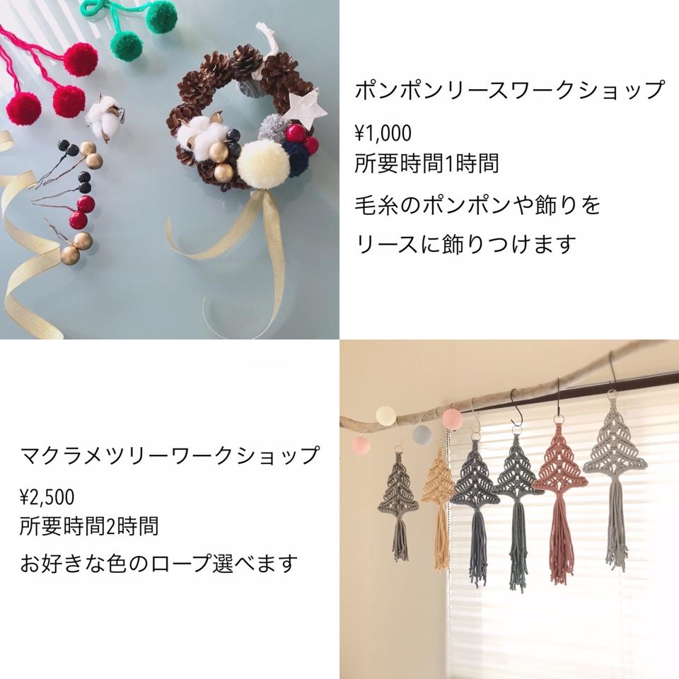 f:id:asaichi634:20191203110346j:plain