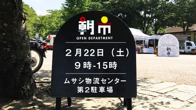 f:id:asaichi634:20200127151332j:plain