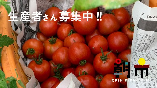 f:id:asaichi634:20200212123216j:plain