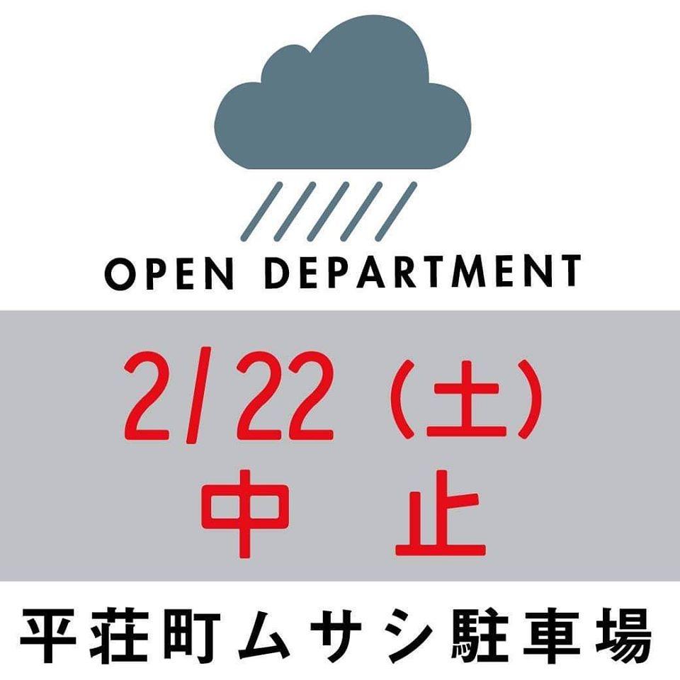 f:id:asaichi634:20200221095426j:plain